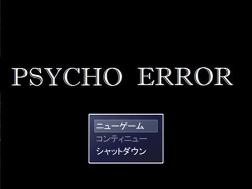 PSYCHO ERROR-INSTANT- Game Screen Shot2