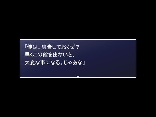 PSYCHO ERROR-ZERO- Game Screen Shot