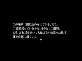 PSYCHO ERROR-ZERO- Game Screen Shot2