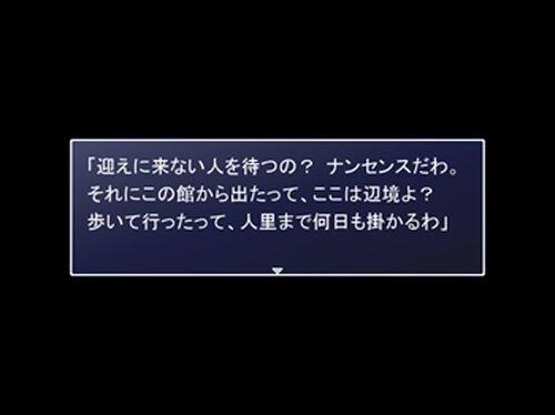 PSYCHO ERROR-ZERO- Game Screen Shot4