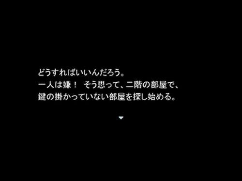 PSYCHO ERROR-ZERO- Game Screen Shots