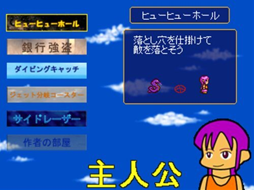 エコ短編集 Game Screen Shot1
