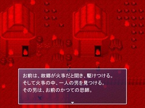 DarkJoe Game Screen Shot3
