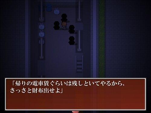 夕暮れ三丁目 Game Screen Shot2