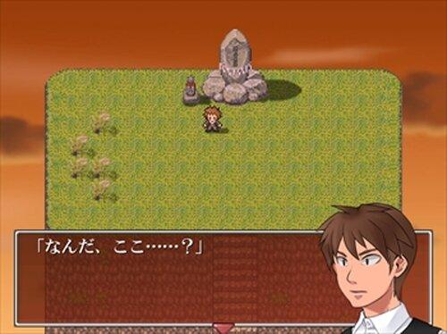 夕暮れ三丁目 Game Screen Shot3