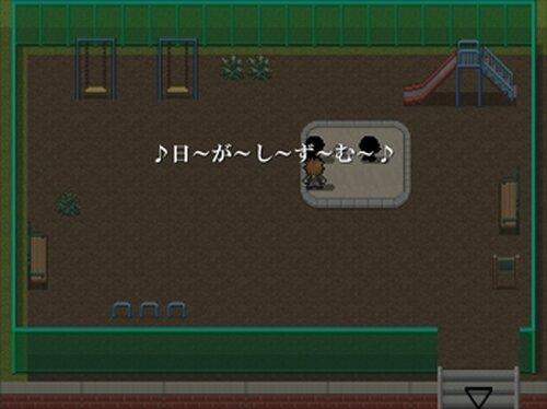 夕暮れ三丁目 Game Screen Shot4