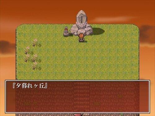 夕暮れ三丁目 Game Screen Shots