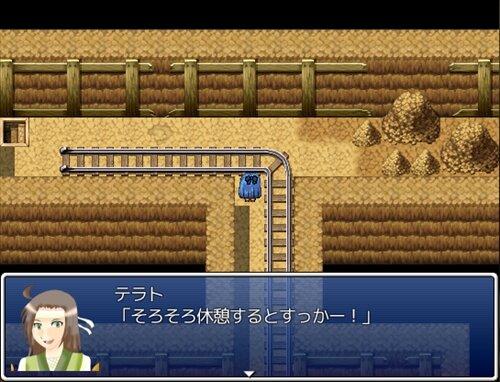 ロマソス・ファンタジアRPG Game Screen Shot1