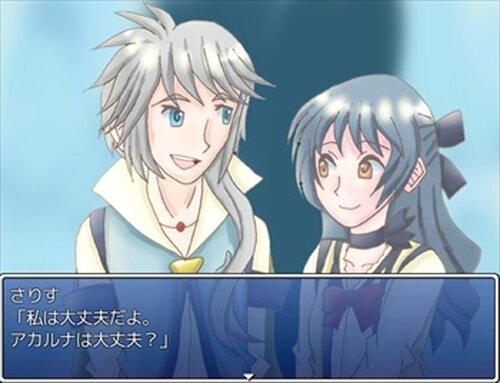 ロマソス・ファンタジアRPG Game Screen Shot5