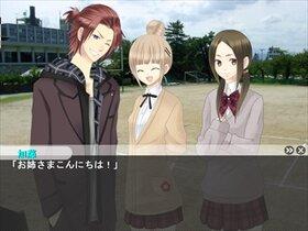 試作:桜 Game Screen Shot2