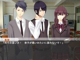 試作:桜 Game Screen Shot4