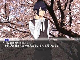 試作:桜 Game Screen Shot5