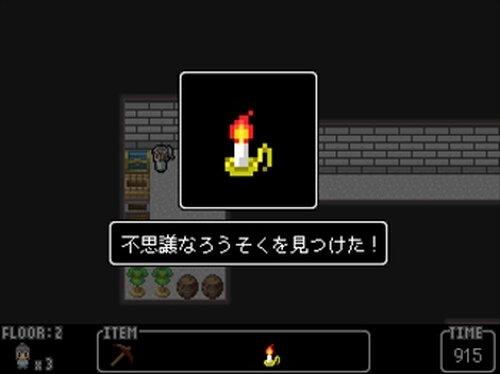 フェレスの塔 Game Screen Shot4
