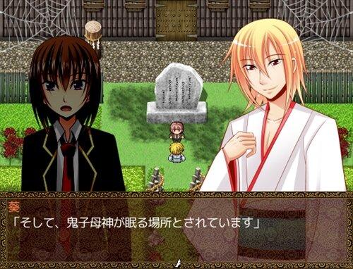 鬼子母神の夢 Game Screen Shot1