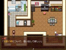 鬼子母神の夢 Game Screen Shot2