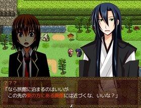 鬼子母神の夢 Game Screen Shot3