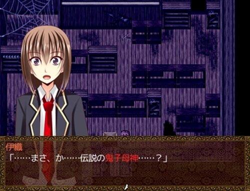 鬼子母神の夢 Game Screen Shot4