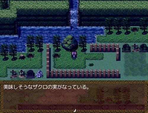 鬼子母神の夢 Game Screen Shot5