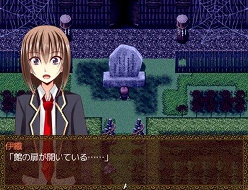 鬼子母神の夢 Game Screen Shots