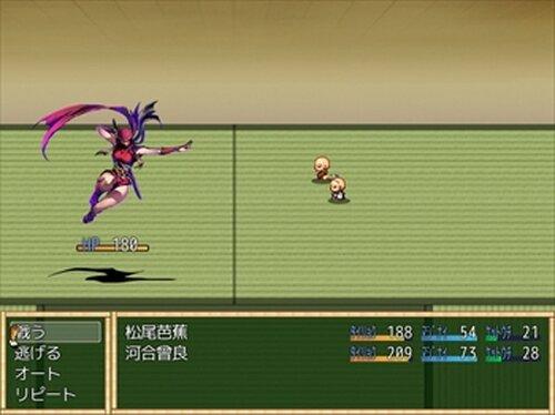 美人画コンテスト -真の美人とは - Game Screen Shot3