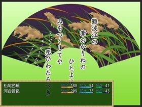 美人画コンテスト -真の美人とは - Game Screen Shot4