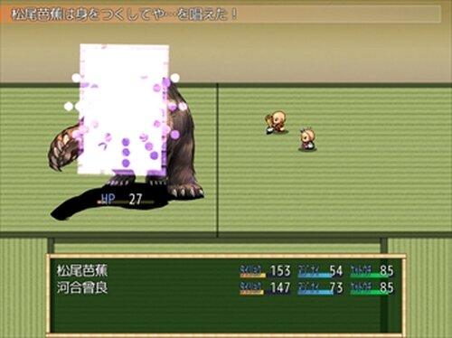 美人画コンテスト -真の美人とは - Game Screen Shots