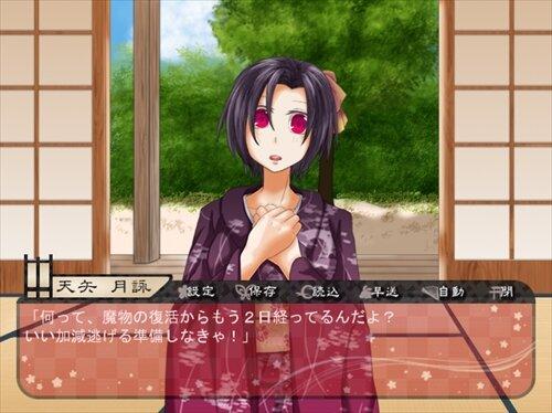 千年魔封刀剣記 Game Screen Shot