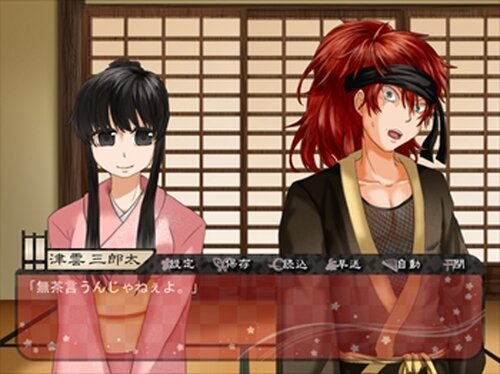 千年魔封刀剣記 Game Screen Shot2