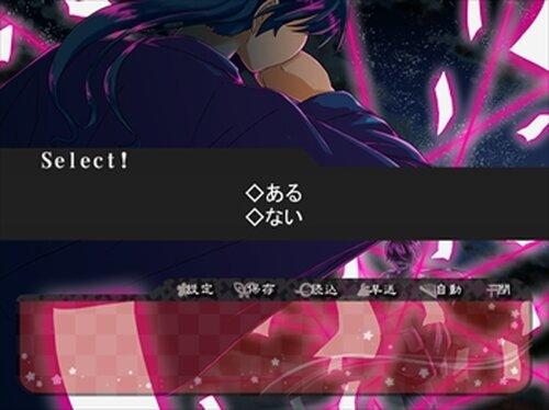 千年魔封刀剣記 Game Screen Shot4