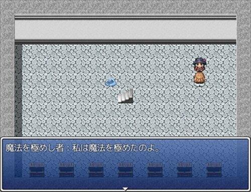 気がつくとそこは Game Screen Shot5