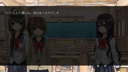 シトリンの欠片 Game Screen Shot2