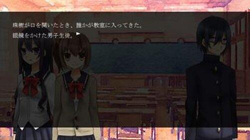 シトリンの欠片 Game Screen Shot3