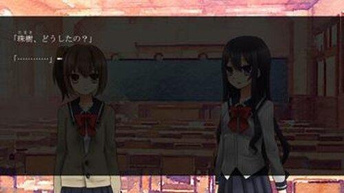 シトリンの欠片 Game Screen Shots