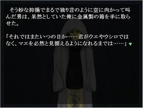ミントキャンディー Game Screen Shot2