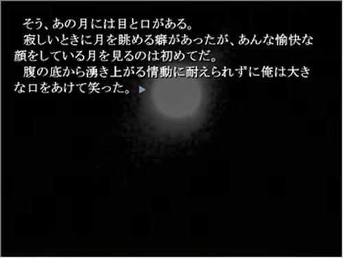 ミントキャンディー Game Screen Shot3