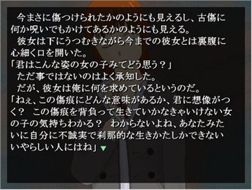 ミントキャンディー Game Screen Shot4