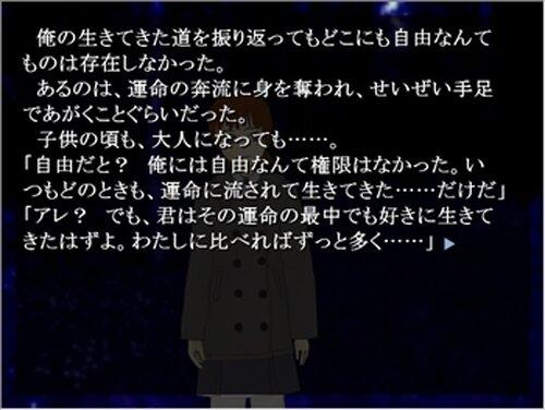 ミントキャンディー Game Screen Shots