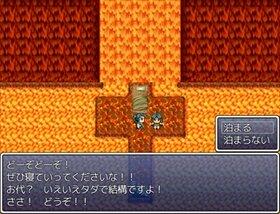 KuSo Game Ⅲ ~そして面接へ~ Game Screen Shot2