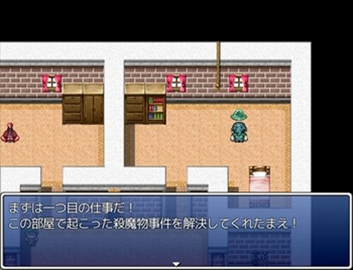 KuSo Game Ⅲ ~そして面接へ~ Game Screen Shot3