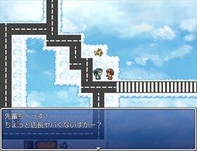 KuSo Game Ⅲ ~そして面接へ~ Game Screen Shot4