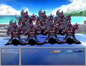 KuSo Game Ⅲ ~そして面接へ~ Game Screen Shot5