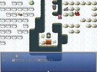 KuSo Game Ⅲ ~そして面接へ~