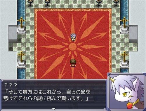 一角獣と矢印の聖域 Game Screen Shot1