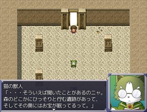 一角獣と矢印の聖域 Game Screen Shot3