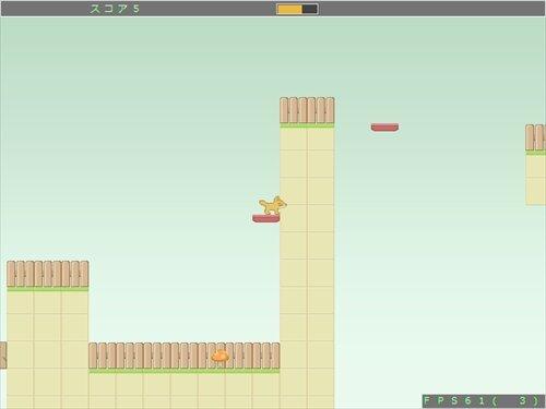おきつねさま Game Screen Shot