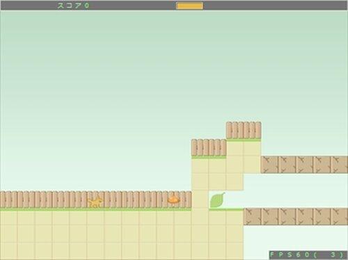 おきつねさま Game Screen Shot4
