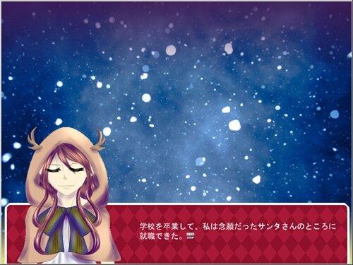 トナカイちゃんとサンタさん Game Screen Shot1