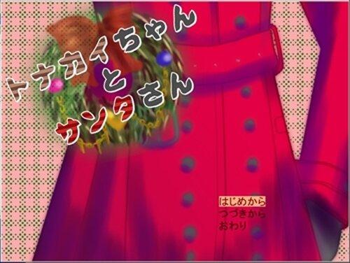 トナカイちゃんとサンタさん Game Screen Shot2