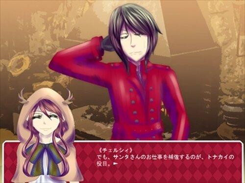 トナカイちゃんとサンタさん Game Screen Shot3