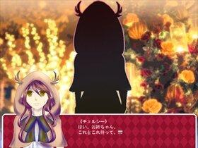 トナカイちゃんとサンタさん Game Screen Shot4
